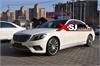 新款奔驰S级W222改装S65 AMG大包围前后杠排气尾喉