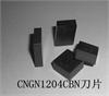 加工变速箱箱体专用SNMN120412CBN整体刀片