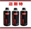 北京迈斯特丨燃油系统清洗剂丨汽车养护用品OEM丨汽车养护品厂家