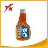 供应日本原装进口YN水晶液蜡,去污上光蜡,超浓缩水蜡,漆面美容蜡