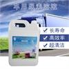 国4国5标准 大货车 公交车专用车用尿素 厂家直销车用尿素溶液