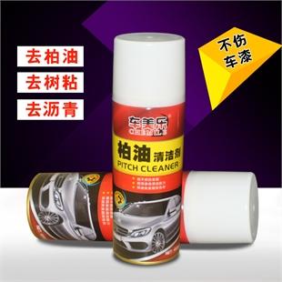 车美乐柏油清洗剂 汽车漆面虫胶沥青去除清洁剂 汽车用品除胶剂 诚邀代理