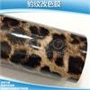 豹纹汽车改色膜 豹纹改色膜 豹纹车身装饰膜 汽车改色膜生产厂家