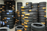 马牌冬季胎报价表 马牌轮胎价格 型号 规格