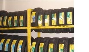 朝阳工程轮胎品牌_朝阳卡车轮胎型号_朝阳卡车轮胎价格表