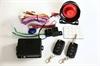 汽车通用防盗报警器 防盗器 免外置振动感应器设计 专业厂家直销