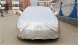 汽车车衣生产厂家|夏季隔热汽车车衣批发|汽车车衣批发厂家