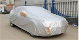 优质汽车车衣批发|特价汽车车衣处理|汽车车衣图片