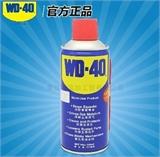 汽车专用清洗剂、润滑剂、车上必备、家庭必备产品