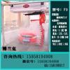 博兰克F系列无接触洗车机价格 第9代无接触洗车机报价