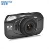 瑞世泰R800 高清行车记录仪1080P