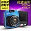 新款汽车行车记录仪高清1080P 夜视广角车载监控摄像一体机1200万