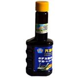 汽油养护宝 汽油添加剂 纳米催化燃油添加剂