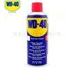 汽车专用防锈润滑剂 WD-40除湿