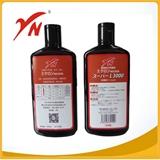日本YN超微粒子 进口研磨剂L3000  汽车车蜡 釉蜡批发