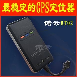 诺云二狼神GPS定位器GT06