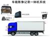 大货车倒车影像与倒车雷达 生产厂家直销瑞路小副班SR-HVS 价格多少钱