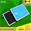 空调滤网,空调滤清器,空调滤芯,空调格