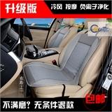 快速冷风按摩制热净化空气全车座垫 空调座垫 通风座垫 智能坐垫005