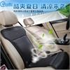 车载智能汽车坐垫 通风坐垫空调制冷加热按摩四季通用座垫S13