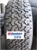 百路驰工程轮胎报价表 品牌