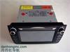 DDHO 丹红品牌供应东风小康C35C37专用DVD GPS导航仪一体机