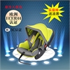 汽车儿童安全座椅 儿童安全座椅0-9月 德国品牌BACABEAR贝卡熊