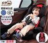 BACABEAR汽车儿童安全座椅9月-12岁 德国品牌贝卡熊儿童安全座椅