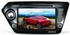 DDHO 丹红品牌供应起亚K2专用DVD GPS导航仪一体机