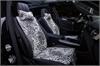 PILLOWCN | 彼罗森  正品 汽车养生保健坐垫  汽车四季通用  座垫