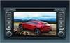DDHO 丹红品牌供应长城炫丽M2专用车载DVD导航一体机