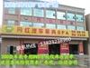 DDHO 丹红品牌供应铃木雨燕专用车载DVD导航一体机