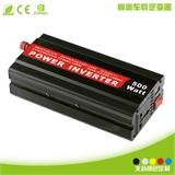 500W车载逆变器 12V转220V车载电源转换器充电器