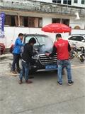 韩国进口OPTIMA蒸汽清洗机 上门洗车机 移动洗车机 蒸汽洗车机
