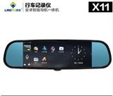 凌途X11后视镜记录仪 声控GPS导航仪 云狗测速蓝牙倒车影像一体机