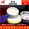 YN汽车固蜡 日本原装进口汽车美容产品 汽车蜡 巴西棕榈蜡 抗氧化腐蚀 防紫外线
