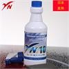 直供日本原装进口汽车美容产品YN汽车镀膜 汽车水晶镀膜 抗氧化腐蚀 防老化
