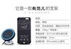 新款苹果手机车载无线充电手机支架背夹导航磁吸支架