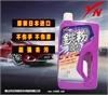 供应日本原装进口汽车美容养护用品YN汽车铁粉去除剂 进口漆面清洗剂 进口汽车蜡 车蜡