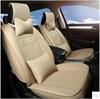 汽车四季通用座垫 PU皮革坐垫 大众日产本田丰田通用五座坐垫套