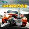 九加一汽车灯泡D2厂家直销超亮D2S/D4S奔驰宝马大7睿翼通用
