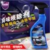 哈姆雷特汽车烟味甲醛净化空气环保杀菌消毒去异味防霉水根除臭剂
