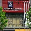武汉汽车音响改装多少钱?哪里有比较专业的汽车音响改装店