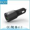 高通QC2.0快充    手机充电器 车载充电器批发