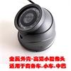班车商务车教练车MINI小半球摄像头金属海螺摄像机生产厂家
