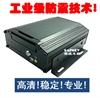 工业防震设计四路本地车载硬盘录像机