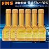FMS燃油宝汽油添加剂燃油添加剂节油宝汽车除积碳清洗剂正品