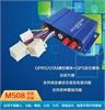混凝土车GPS油耗监控系统,深圳厂家GPS定位器防盗器,汽车GPS监控平台,车辆管理