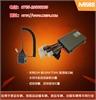 全国供应世纪畅行 M568GPRS/GSM(或CDMA)型卫星定位汽车行驶记录仪分体机 全国对讲机  厂家直销