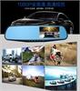 合正T5L高清1080P錄像模式  4.3寸高清防眩光藍鏡  170度大廣角  自動循環錄像